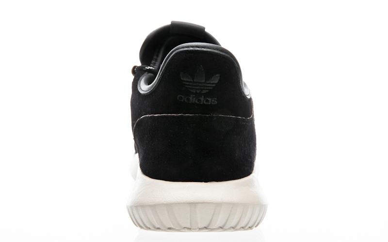 sports shoes 00164 d750d Adidas originals tubular sombra oliva base blanca de carga vintage negro  BB8818 zapatillas zapatos .